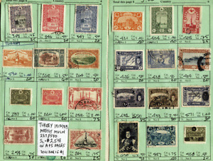 😎😎Cheap! 1913-1919 TURKEY mostly mint Collection on APS pages Sc$25+