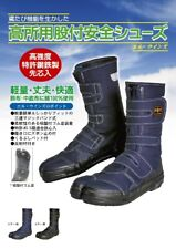 "Japanese Tabi Boots Ninja Shoes Sokaido "" Safety Velcro "" Black 24.5 cm"