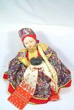 Vintage Russian cloth Soviet Union stockinette doll holding pot cover rare euc