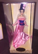 DISNEY MULAN DESIGNER DOLL SOLD OUT PRINCESS RARE LE 6000 MINT IN BOX