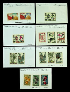 CAMBODIA MONUMENT INAUGURATION FAO FRUITS 15v MINT STAMPS CV $16