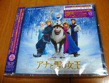 Disney Frozen Original Soundtrack Japan 2-Disc Deluxe Edition