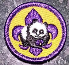 Cub Scout World Conservation Award - BSA