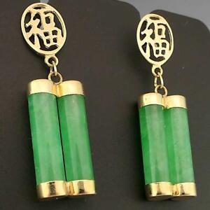 Chinese 14k Solid Yellow GOLD & Green JADE DROP DANGLE EARRINGS