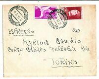 1945-52 - Espresso lire 50 + lire 25 Antonello da Messina - per Torino nel 1953