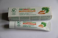 Russian face cream for dry and sensitive skin Carrot