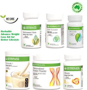 HERBALIFE - Advanced Weight Management Program