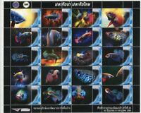 THAILAND STAMP PERSONALIZED THAI FIGHTING FISHES 15 BREEDS 2017 FULL SHEET F/S