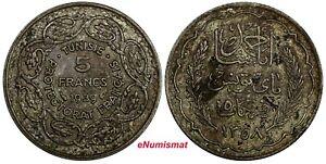 Tunisia  Silver 1358 (1939) 5 Francs Paris Mint 1 YEAR TYPE  KM# 264 (971)