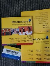 Rosetta Stone for PC, Mac / Japanese
