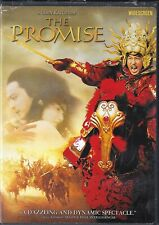 """THE PROMISE ~  DVD ~ A CHEN KAIGE FILM ~ """"A DAZZLING SPECTACLE!"""""""