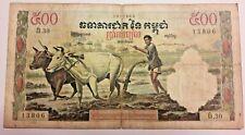 Billets, Cambodge, 500 Riels type 1962-63