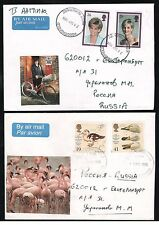 UK (GREAT BRITAIN) 8 Interesting covers 1990s used