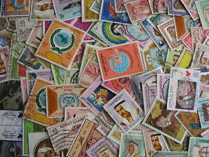 Kuwait elusive mixture (duplicates, mixed condition) 100 check them out!
