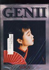Yuka Genii Conjurors Magazine Magicians May 1996 Still in shipping bag