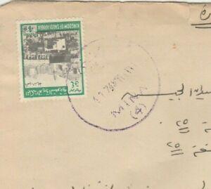 SAUDI ARABIA Airmail Letter Tied Rare Blue Cds MINA & 4 p. Send Cairo 1974