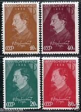 Russia. Sc. 606-9. CK. 469-72. Dzerzhinski. MNHOG. CV $100.00+. Very fresh.