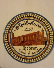 Collectors Plate Showcases Hebron - Tomb of Abraham - Monumental Prayer Compound