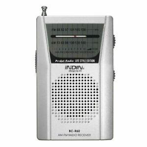 Manual Tune Spirit Box Ghost Box FM/AM Radio SB7 Paranormal Equipment