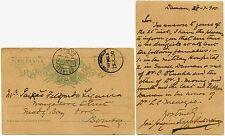 PORTUGUESE INDIA 1900 POSTAL STATIONERY CARD 1/4T DAMAO