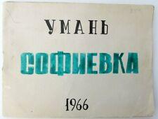 RUSSIAN SOVIET  GENERAL in UNIFORM 1966 HAND MADE PHOTO ALBUM
