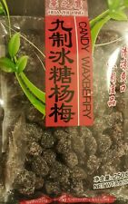 PRESERVED DRIED CANDY  WAXBERRY BAYBERRY SWEET  8.81 OZ/250 GR.  FREE SHIPPING!