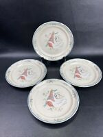 "International China Marmalade Set of 4 Salad/Dessert 7 1/2"" Plates #8868"