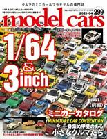 model cars April 2021 Vol.299 Japanese Model Cars Magazine With tracking number