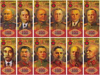 Set of 12 banknotes 100 rubles 2020 Marshals Of The Victory 1945-2020 UNC
