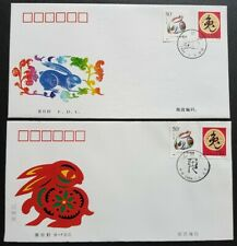 China 1999-1 Lunar Year of Rabbit Zodiac FDC & B-FDC total 4v Stamps on 2 Covers