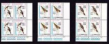 Somalia - 1980 Birds - U/M - SG 658-60 BLOCKS of FOUR