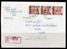 Thailand SC# 1082, Strip of 3, Registered Cover - Lot 092517