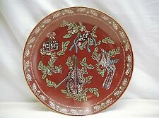 "Old Vintage Red 10-1/4"" Decorative Plate w Whimsical Musical Theme & Gold Trim"