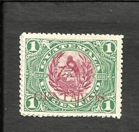 GUATEMALA SC # 156 RED OVERPRINT NH, VF