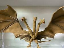 Sh Monster Arts King Ghidorah Difficult