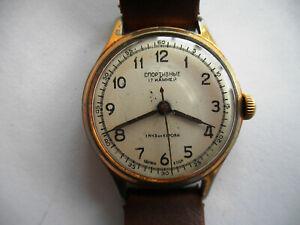Vintage Watch SPORTIVNIE 1MCHZ AU20, SOVIET/USSR, RUSSIA