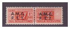 TRIESTE A - 1947  PACCHI POSTALI   LIRE  3  NUOVO **