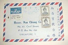BRUNEI  SINGAPORE BACKSTAMP SMALL COVER 1970 REGISTERED