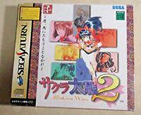 Sakura taisen 2 wars Sega Saturn SS version used game1998 tested  Japan JP