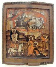 Late 17th CENTURY ANTIQUE RUSSIAN ICON OF FIERY ASCENSION OF ELIJAH THE PROPHET