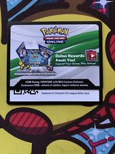 Pokemon PTCGO Reshiram & Charizard GX League Battle Deck Code - Emailed 24 Hours
