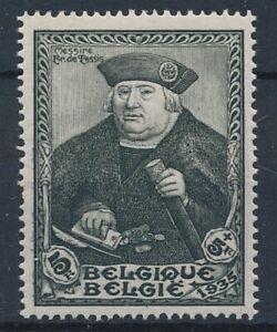 [30831] Belgium 1935 Good stamp Very Fine MH Value $145