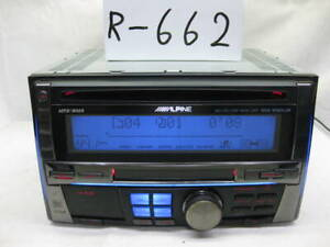 ALPINE MDA-W920JW MP3 MDLP 2DIN CD & MD deck #3