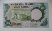 NIGERIA 5 NAIRA ND (1973-1978)