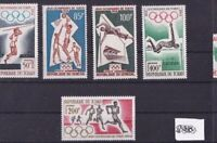TOKYO OLYMPICS 1964  , UNMOUNTED MINT FRENCH COLONIES STAMPS REF R760
