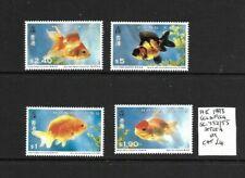 Hong Kong 1993 Goldfish set MNH