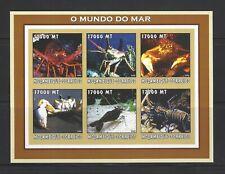 Mozambique 2002 Sc#1664  Crustaceans  MNH Imperf Miniature  $9.50
