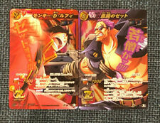 One Piece Miracle Battle Carddass OP Special Pack Z Promo P OP 54 & 55