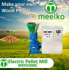 PELLET MILL 22kw  ELECTRIC ENGINE PELLET PRESS 3 PHASE USA STOCK (8mm wood)