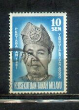 Malaysia Malaya 1961 Installation of  Agong D